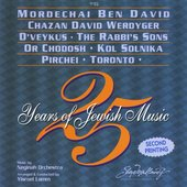 Moredechai Ben David Medley