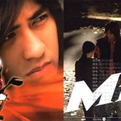 Mars OST