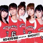 Hanazawa Kana & Hidaka Rina & Hikasa Youko & Iguchi Yuka & Ogura Yui