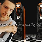 DJ Pavlov