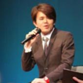 Go Ichinose PNG