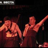 La Secta en vivo (La Plata)