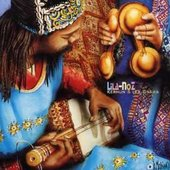 Kerhun & Les Gnawa