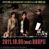 M.A.Y feat.栄喜