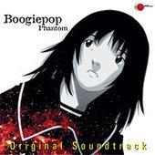 Boogiepop Me Up