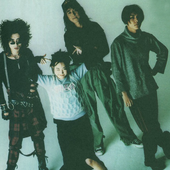 jam '94 (PNG)