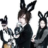 BREAKERZ_-_BUNNY_LOVE_CDDVD_A
