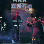 Junkyard (China)