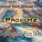 ProxyHz