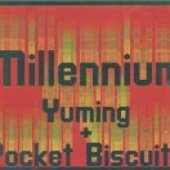 Yuming+Pocket Biscuits