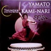 Kami-Nari albumcover