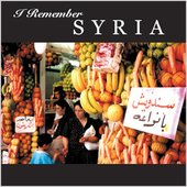 Various (Sublime Frequencies - I Remember Syria)