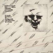 Memento Mori - Jag...Snäll 1983