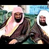 Al Sudais & Al Shuraim