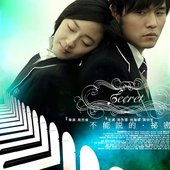 Secret OST