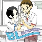 EXIT TRANCE PRESENTS SPEED アニメトランス BEST BL
