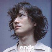 Ends - BIG LOVE