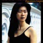 Gwhyneth Chen, piano