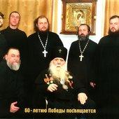 Ансамбль Духовенства Ярославской Епархии