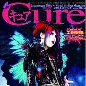 Cure Vol. 81 - June. 2010