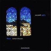 Byzantine Theme and Variations - Variation II