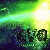 EVO - Ядовитое Дыхание Звезд (2013)