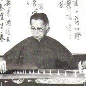 Chen Lei-Shi