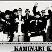 kaminari tachi