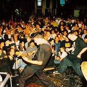 Corona, Ca. 1998