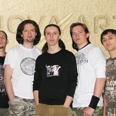 NOVA ART '2008 line-up