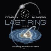LAST RING: MAXI-SINGLE (cover)