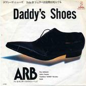 ダディーズ・シューズ 1981