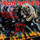 1982 Remaster.jpg