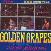 Golden Grapes