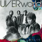 UVERworld - Koishikute (DVD)