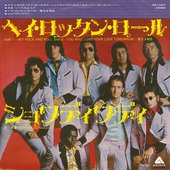 Hey Rock'n'Roll / Japan