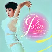 Tsai Jolin