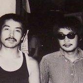 Kaoru Abe & Sabu Toyozumi