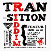 Transition Riddim [Prod by Wundah]