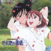 Kareshi Kanojo no Jijou ending