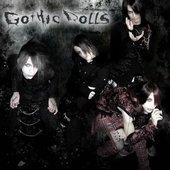 JapansMusicWorld: Gackt