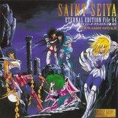 SS Eternal Edition - CD 4