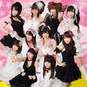 Watashi LOVE na Otome! (2010)