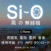 Sio Japan