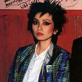Chica Sato