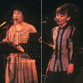 Yoko Ueno & Masumi Ito