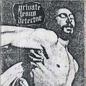 Private Jesus Detector