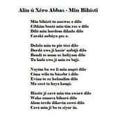 Alin - Min Bihisti