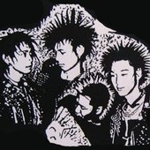 Dislike, the Japanese punk band