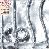 Pb 2010 / k.p.s.s.